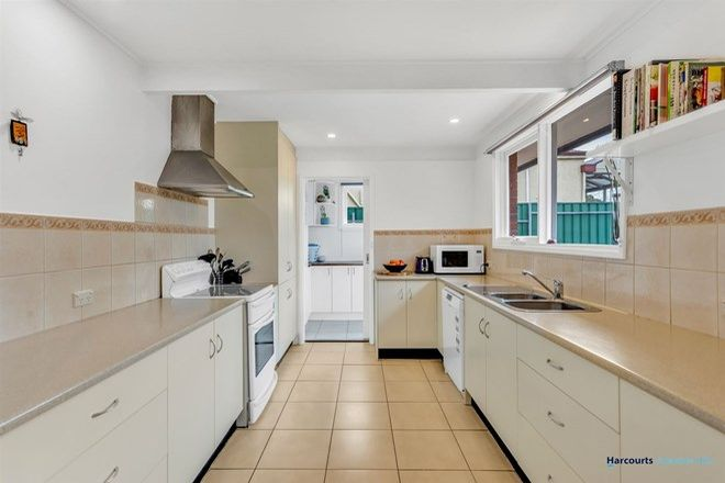 Picture of 35 Albert Road, MOUNT BARKER SA 5251
