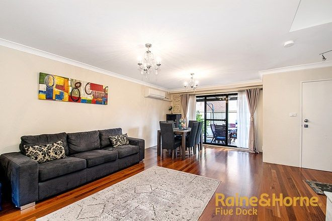 Picture of 9/1a Henley Marine Drive, FIVE DOCK NSW 2046
