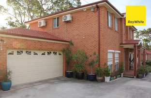 Picture of 238A Brenan Street, Smithfield NSW 2164