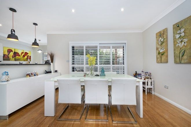 Picture of 56 Charlton  Drive, LIBERTY GROVE NSW 2138