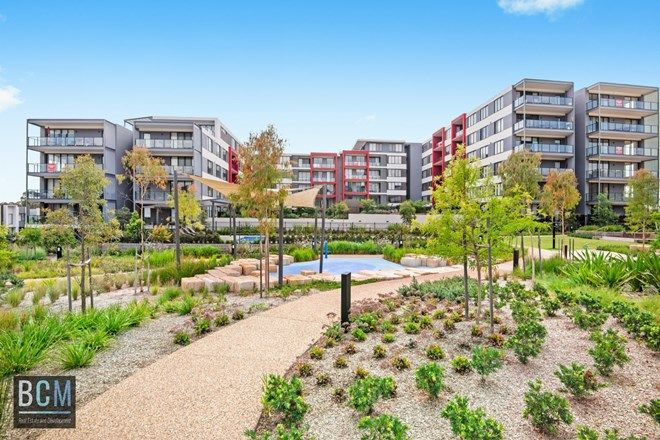 Picture of 511/8 Roland Street, ROUSE HILL NSW 2155
