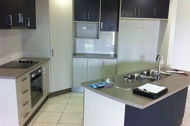 Picture of 14 Lancaster Way, OORALEA QLD 4740