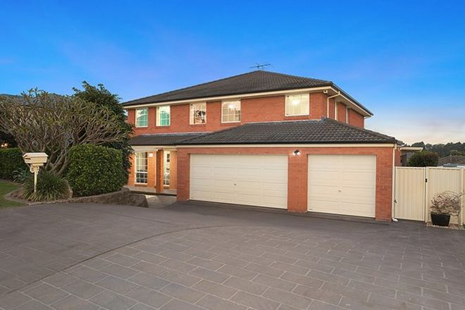 Picture of 15 Warrigal Road, WOONGARRAH NSW 2259