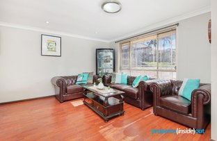 Picture of 4 Spoonbill Avenue, Blacktown NSW 2148