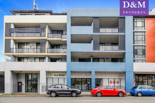 Picture of 12/254 Beames Avenue, MOUNT DRUITT NSW 2770