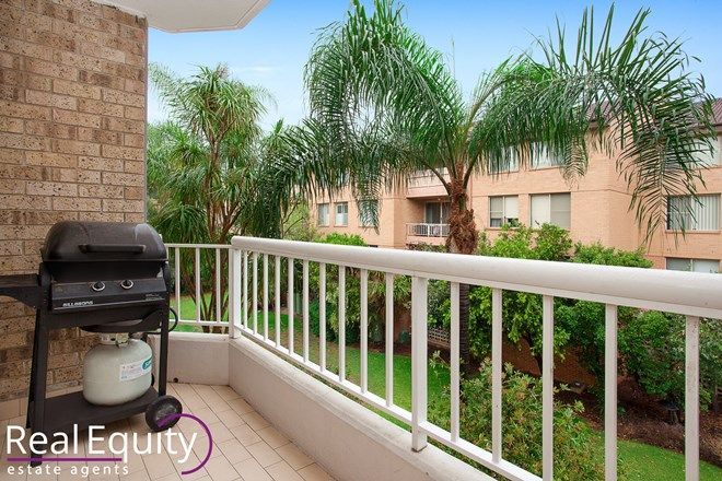Picture of 18/7 Mead Drive, CHIPPING NORTON NSW 2170