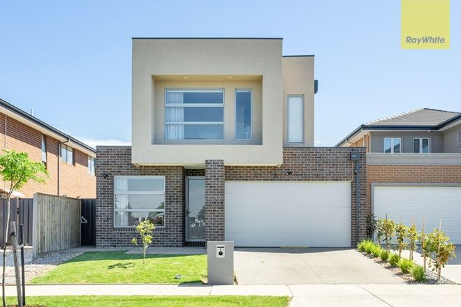 Picture of 8 Mason Place, HILLSIDE VIC 3037