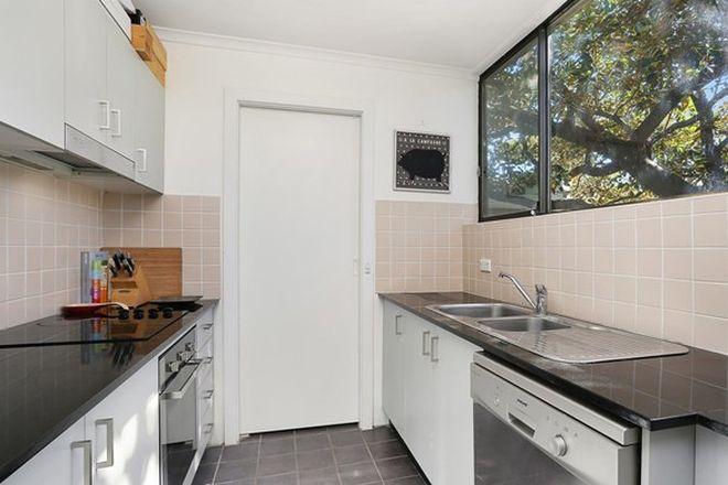Picture of 20/53-55 Elizabeth Bay Road, ELIZABETH BAY NSW 2011