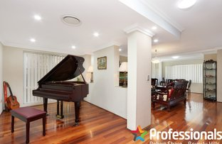 Picture of 4/14-16 Holley Road, Beverly Hills NSW 2209