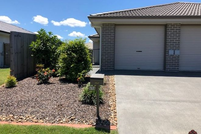 Picture of 69a Clearwater Street, BETHANIA QLD 4205