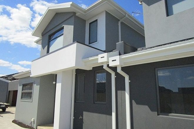 Picture of 2/13 Fox Street, ST ALBANS VIC 3021