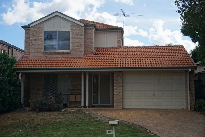 Picture of 25 Johnson Rd, BLAIR ATHOL NSW 2560
