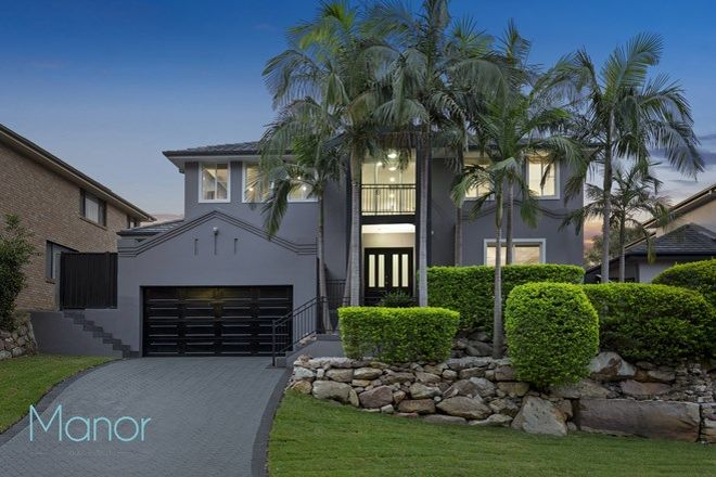 Picture of 5 Amy Hawkins Circuit, KELLYVILLE NSW 2155