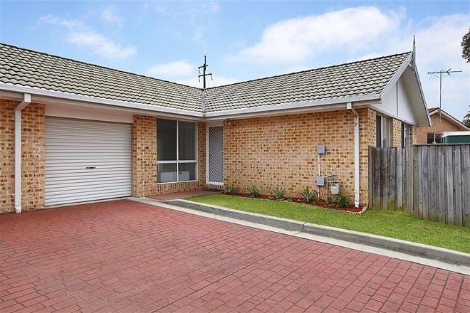 27/17-19 Sinclair Avenue, BLACKTOWN NSW 2148
