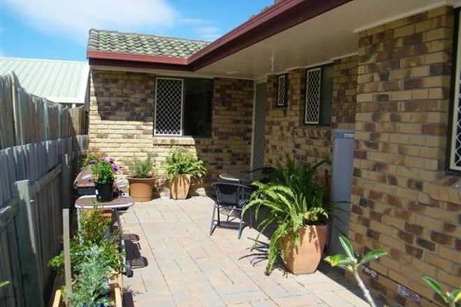 Picture of 6 Solonika Court, SOUTH GLADSTONE QLD 4680