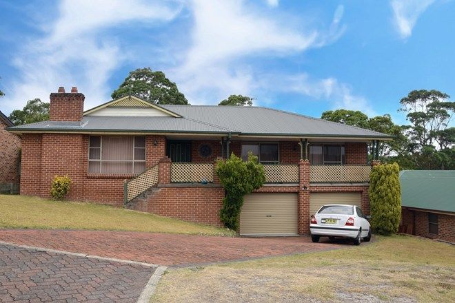 Picture of 11 Glenridding Grove, LAKELANDS NSW 2282