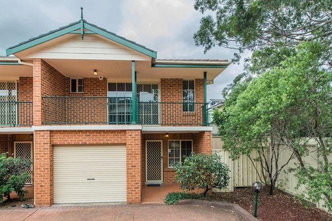 Picture of 5/20-24 Blaxland Avenue, PENRITH NSW 2750
