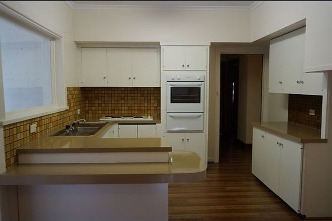 Picture of 7A Hill Street, BOX HILL SOUTH VIC 3128