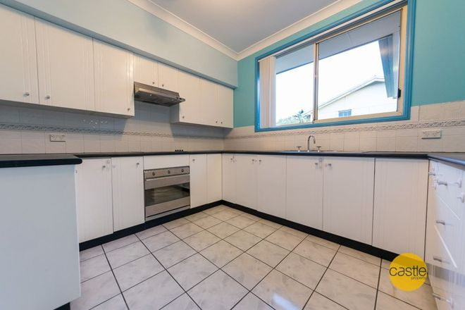 Picture of 2/43 Pearson St, LAMBTON NSW 2299