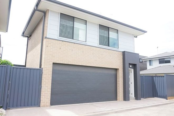 Picture of 113a MacDonald Street, BARDIA NSW 2565