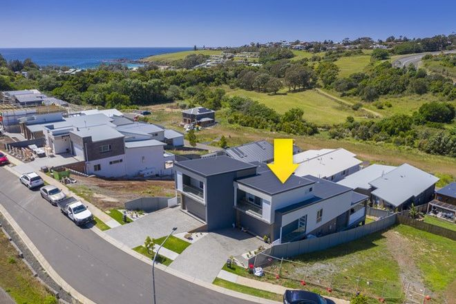 Picture of 27A Surfleet Place, KIAMA NSW 2533