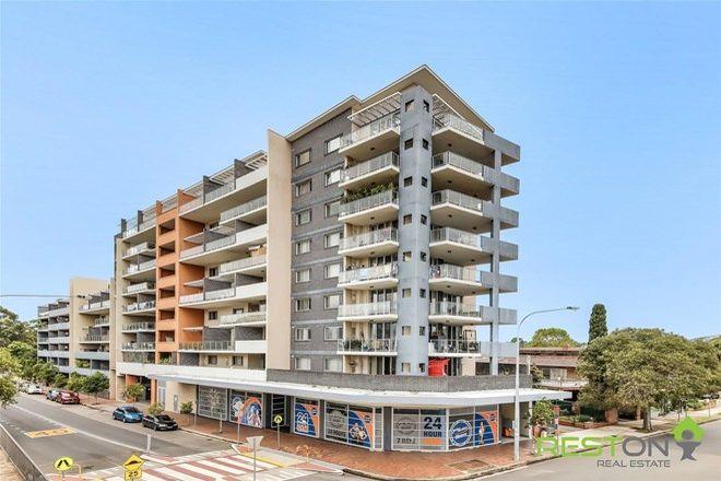 Picture of 73/286-292 Fairfield Street, FAIRFIELD NSW 2165
