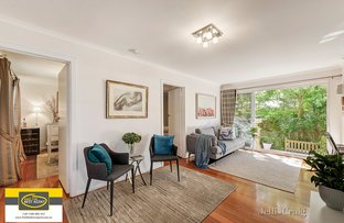 Picture of 2/3 Steele Street, Malvern East VIC 3145