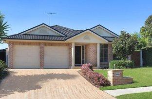 Picture of 2 Portal Street, Kellyville Ridge NSW 2155