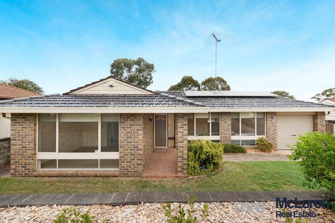 Picture of 47 Southdown Road, ELDERSLIE NSW 2570