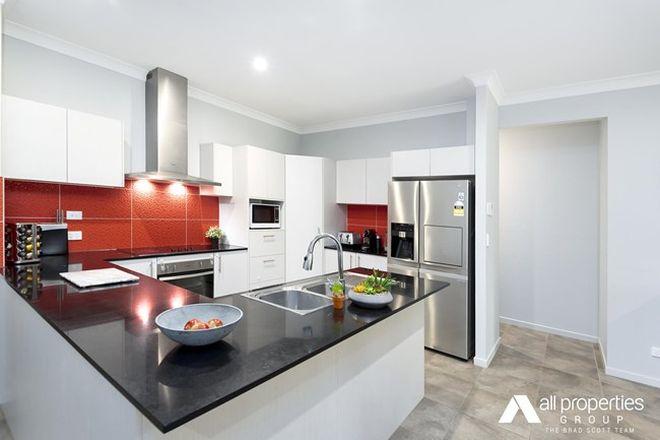 Picture of 18-20 Jurd Place, JIMBOOMBA QLD 4280