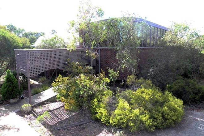 Picture of 185 Henry Street, DENILIQUIN NSW 2710