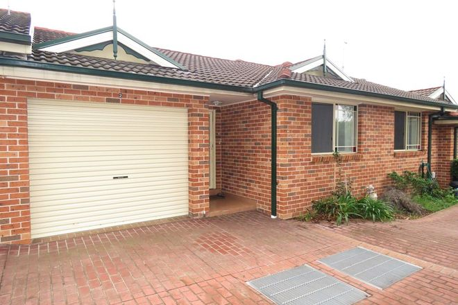 Picture of 2/49 Chelmsford Road, SOUTH WENTWORTHVILLE NSW 2145
