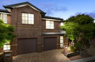 Picture of 8 Huegill Way, Blacktown NSW 2148