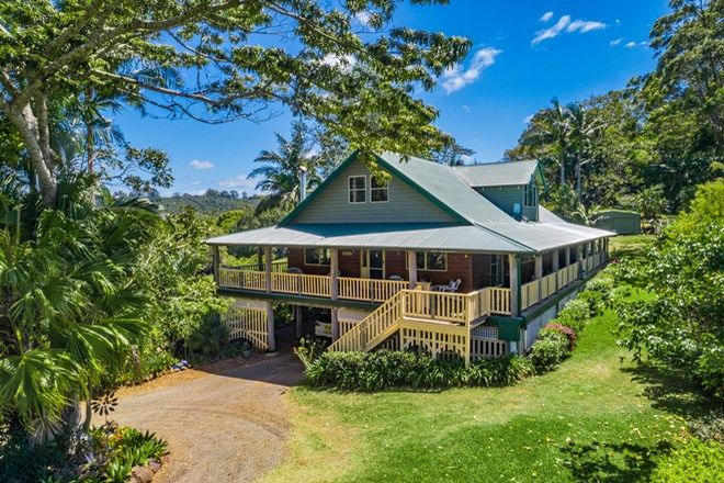 Picture of 25 Kings Road, NASHUA NSW 2479