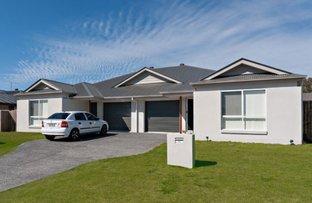A & B/8 Glasshouse Street, Caboolture QLD 4510