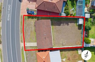 Picture of 266 Bennett Road, St Clair NSW 2759