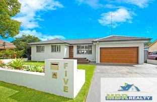 5 Bunyan Road, Leonay NSW 2750