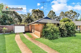 Picture of 5 Julie Crescent, St Clair NSW 2759