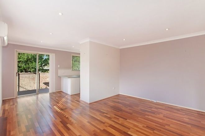 Picture of 43 Greenfield Road, EMPIRE BAY NSW 2257