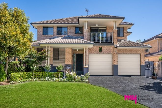 Picture of 24 Park Way, CAMDEN PARK NSW 2570