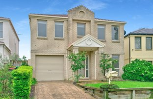 Picture of 38 Taubman Drive, Horningsea Park NSW 2171