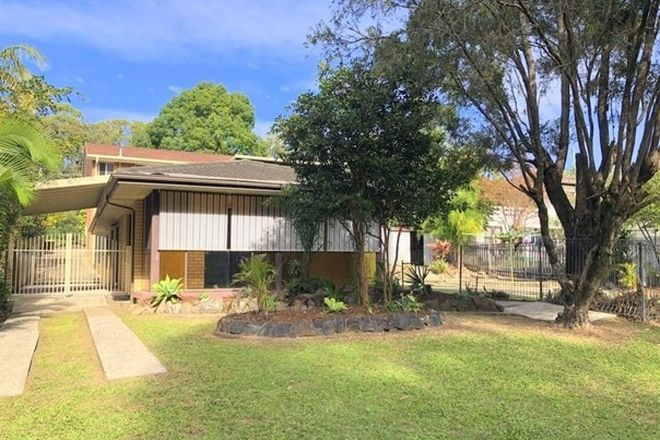 Picture of 2/261 Harbour Drive, COFFS HARBOUR NSW 2450