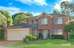 Picture of 24 Ponytail Drive, Stanhope Gardens NSW 2768