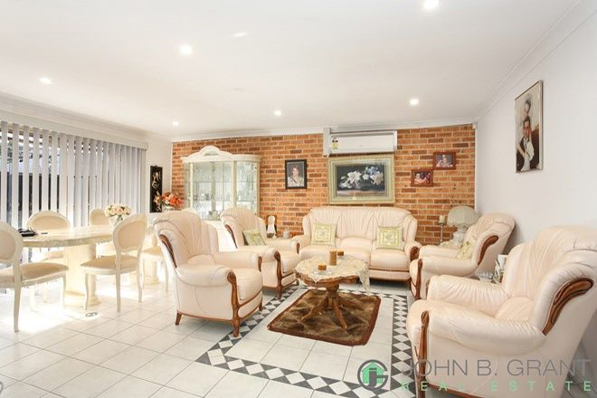 Picture of 3/82-90 Wellington Road, CHESTER HILL NSW 2162