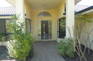 Picture of 36 HIGHVIEW PLACE, Parkwood QLD 4214
