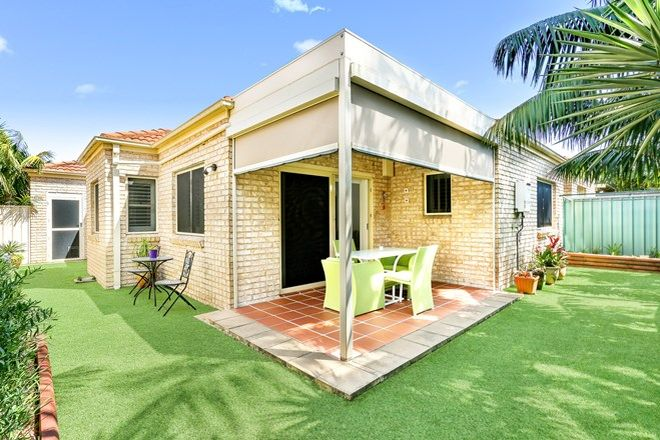 Picture of 5/49b Mutch Avenue, KYEEMAGH NSW 2216