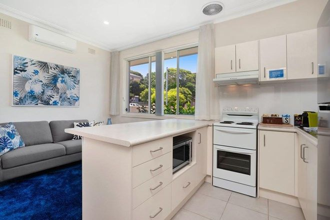 Picture of 1-8/36 Church Street, MAYFIELD NSW 2304