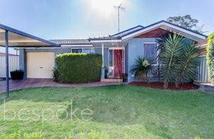 64 Woodlands Drive, Glenmore Park NSW 2745