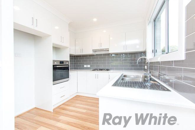 Picture of 12/46 Sandgate Road, WALLSEND NSW 2287