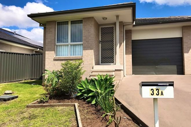 Picture of 33a Carnarvon Circuit, EAST MAITLAND NSW 2323
